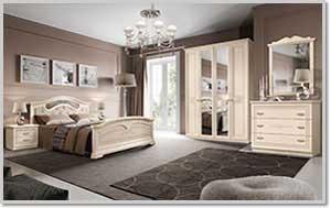 Купить Спальня Анна Штрих-Лак в Минске