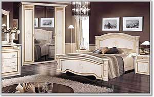 Купить Спальня Карина-3 Беж в Минске