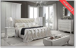 Купить Спальня Амели Выбеленный Дуб в Минске