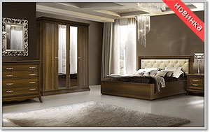 Купить Спальня Амели Ноче в Минске
