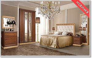Купить Спальня Тиффани Ноче-Золото в Минске