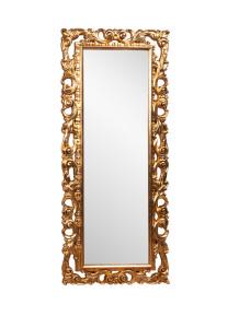 Зеркало 1800х750