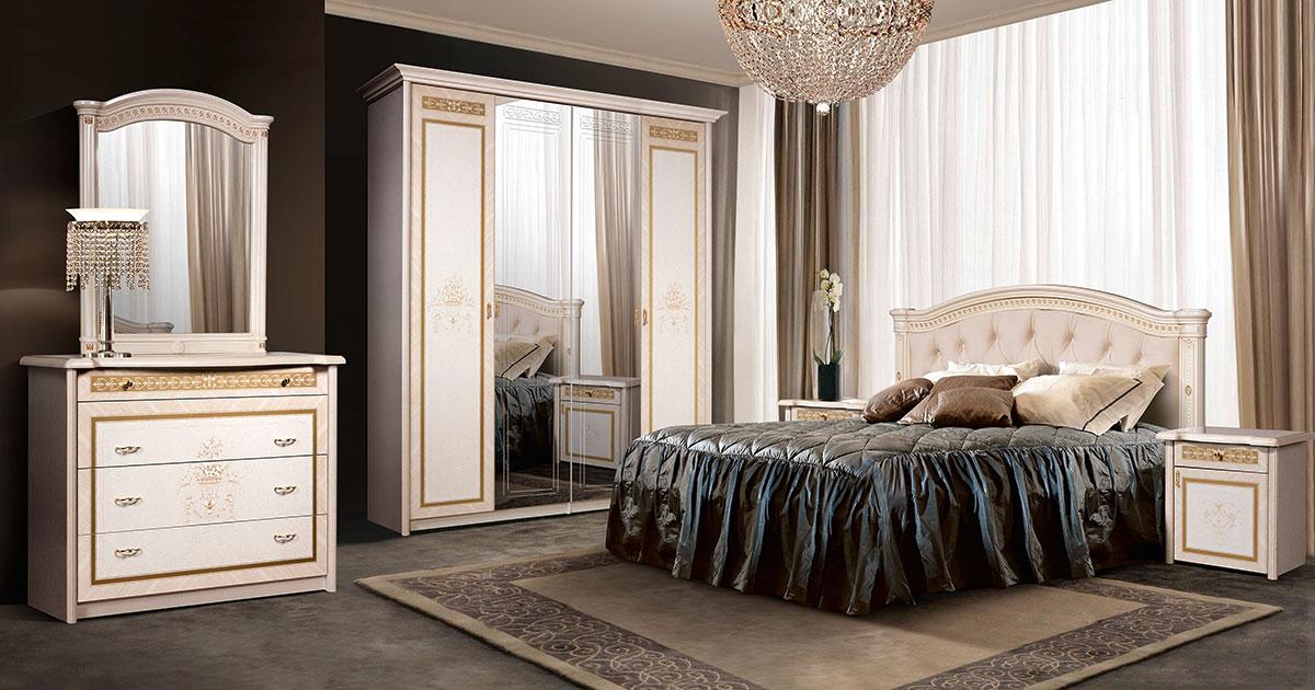 Спальня Карина-3 Интерьер